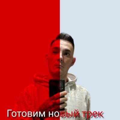 Сергей Ефанов, Рязань