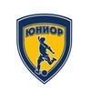 ЮНИОР | Архангельск | Детская футбольная школа