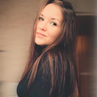 Татьяна Хачатрян, Северск
