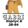 Габри Садовод женская одежда ТЦкБ 2В-84