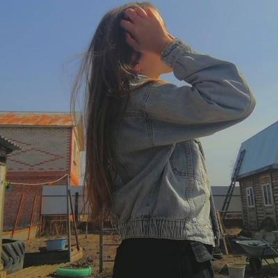 Kristina Levitskay