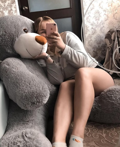Карина Васильева, Челябинск