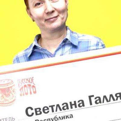 Виолетта Зыкова