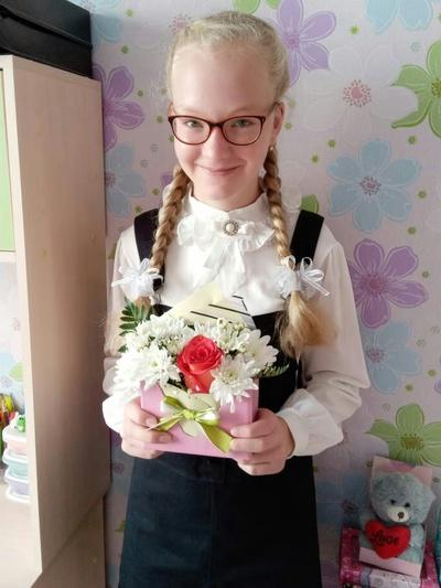 Александра Черепанова, Сатка