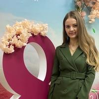 AlinaVasyukova