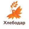 Благотворительный Фонд Хлебодар