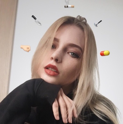 Eseniya Belyakova