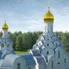 Храм св. князя Владимира и княгини Ольги