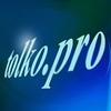 tolko.pro™ — Веб-разработка на заказ