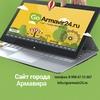 armavir24