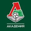 Академия ФК «Локомотив»