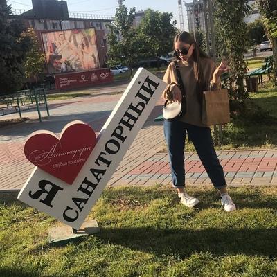 Елена Толубаева, Волгоград