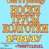 Dima Sharipov 1Г-01/1У