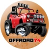 OFFROAD74
