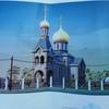 Храм в честь Казанской иконы Божией Матери
