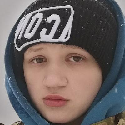 Павел Морозов, Северодвинск