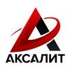 Компания АКСАЛИТ