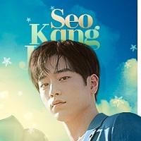 СО КАН ДЖУН » SEO KANG JOON (JUN) » 서강준