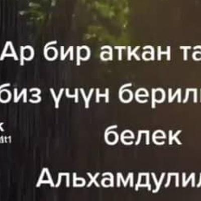 Ravshanay Aydarova