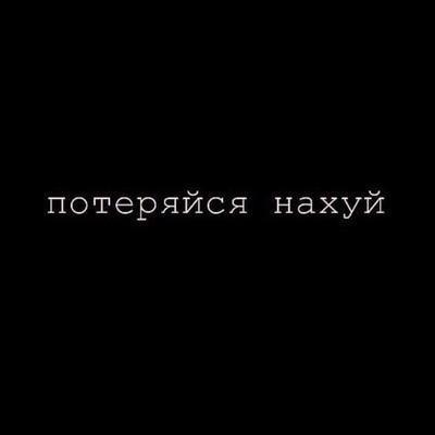 Матвей Джем, Москва