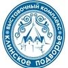 Klinskoe Podvorye