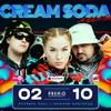 CREAM SODA   2.10   НИЖНИЙ НОВГОРОД