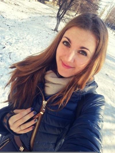 Валерия Павлова, Санкт-Петербург