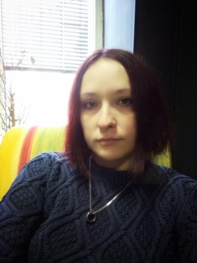 Юлия Махнутина, Пермь