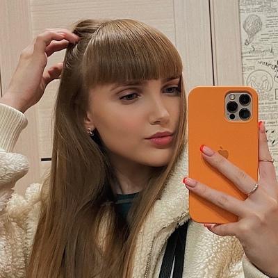 Larisa Starkova, Челябинск