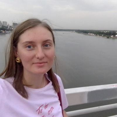 Полина Костюкова, Ставрополь