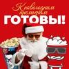 Кинотеатр «Россия» Нижний Новгород