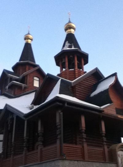 Виталий Тур, Харьков
