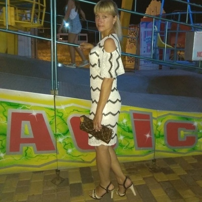 Виталина Горбатенко, Москва
