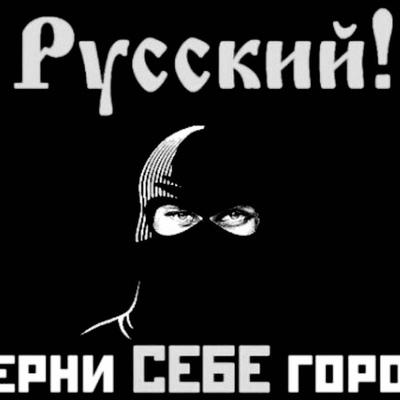 Охрана Оборона, Донецк