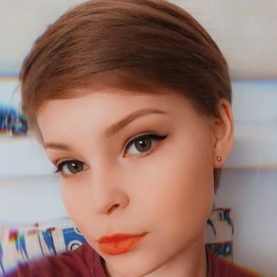 Лида Цветаева, Тюмень