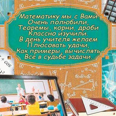 Надежда Филатова, Москва