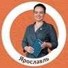 Банкротство физических лиц Ярославль