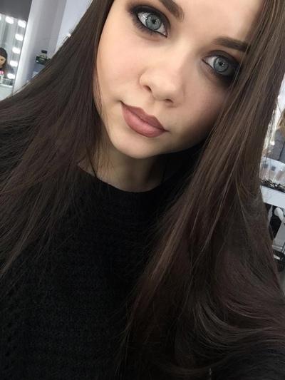 Alexis Dowman