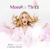 MONIKA RICCI   ТЦА 2-1-13