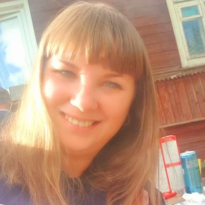 Анна Завитаева, Боровичи