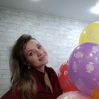 ЕкатеринаТрофимова