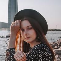 АлёнаМеханошина