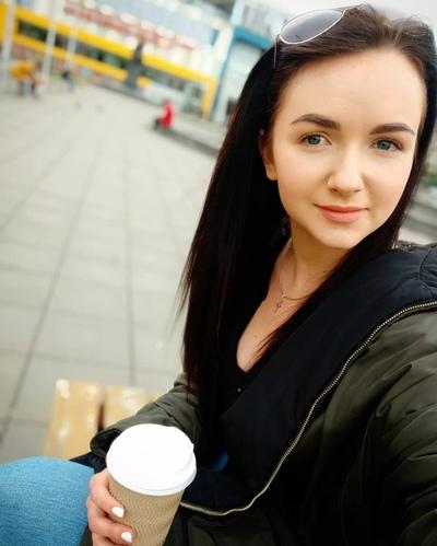 Ksenia Nikiforova