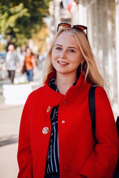 Клавдия Ильина, Москва