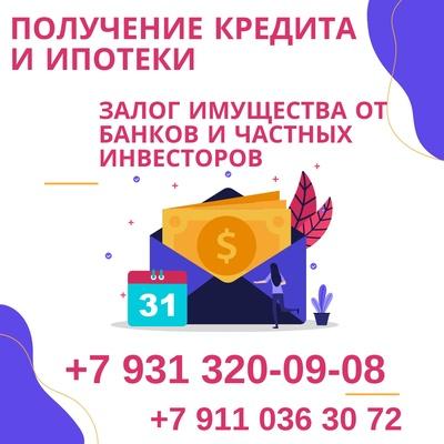 Александр Юридические-Услуги, Сертолово