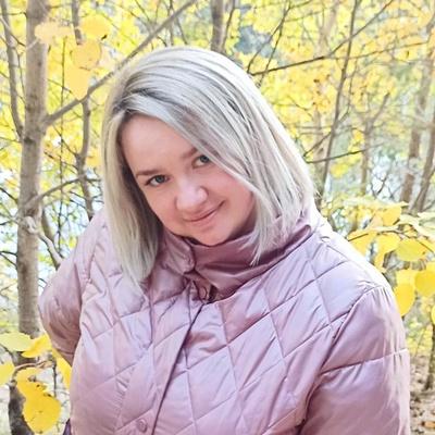 Ольга Шулаева, Магнитогорск
