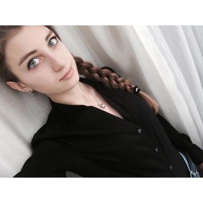 Таня Кузьмина