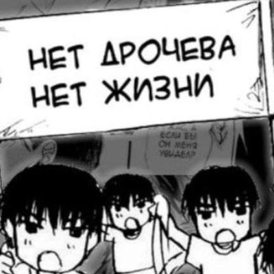 Настя 'люблюкирюшу