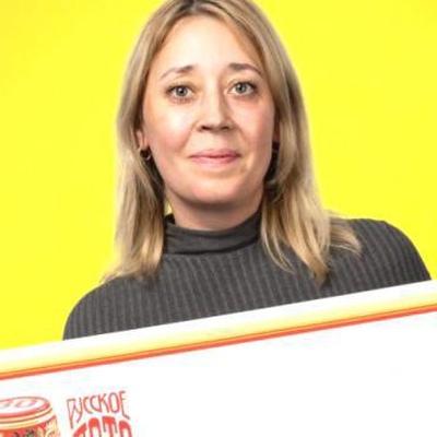 Алия Панова