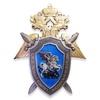 СУ СК России по Тюменской области